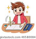 學習男生 46580084