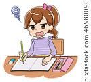 學習女孩 46580090
