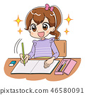 學習女孩 46580091