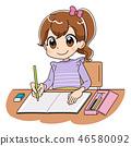 學習女孩 46580092