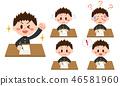 테스트 서류 기입하는 남학생 세트 46581960