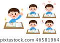 男孩在學習 46581964