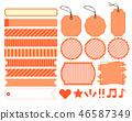 标记框架框架稠粘的笔记丝带磁带标题 46587349