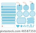 标记框架框架稠粘的笔记丝带磁带标题 46587350
