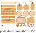 标记框架框架稠粘的笔记丝带磁带标题 46587351
