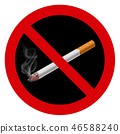 No smoking cigarette illustration 46588240