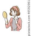 거울을 보면 여성 46592061