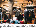 Male Business Style Clothing. Male Clothes On Mannequins And Han 46593066