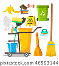 Cleaning Items Vector. Household Supplies Icons. Equipment. Isolated Cartoon Illustration 46593144