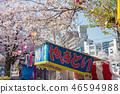 [오오오 강 왕 벚나무 포장 마차] 46594988