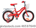 Kids Bicycle with training wheels and basket 46597649