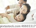 家庭生活方式 46603317
