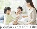 가족 라이프 스타일 46603389