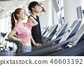 Men and women sportswear 46603392