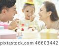 家庭生活方式生日 46603442