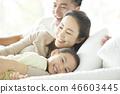 가족 라이프 스타일 46603445