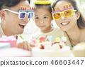 家庭生活方式生日 46603447