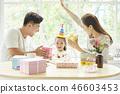 家庭生活方式生日 46603453