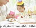 家庭生活方式生日 46603464