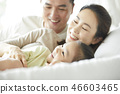 가족 라이프 스타일 46603465
