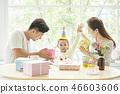 家庭生活方式生日 46603606