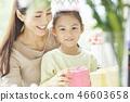 家庭生活方式生日 46603658