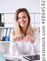 laptop businesswoman computer 46604592