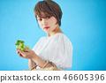 단축키 여성 라이프 스타일 컬러 백 46605396