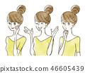 女人 - 面部表情 46605439