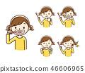 구강 소녀 세트 46606965