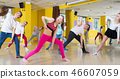 Teenagers practicing dance with female trainer 46607059