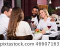 middle class people enjoying food 46607163