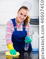 portrait of young woman cleaning 46607450