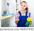 cleaner girl working 46607492