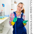 portrait of young woman cleaning 46607755