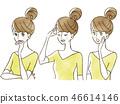 여성 - 표정 46614146
