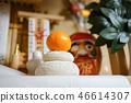 New Year's Rice Cake 46614307