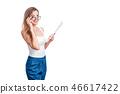 women, woman, lady 46617422
