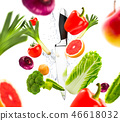 knife, vegetable, tomato 46618032