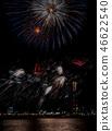 여의도 세계불꽃축제 46622540