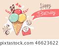 vector food ice 46623622