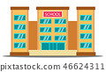 School Building Vector. University House Fasade. College Front Entrance. Isolated Cartoon 46624311