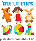 Kindergarten Toys Set Vector. Colorful Items For Childen. Preschool Gaming Room, Playground 46624323