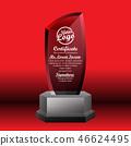 獎品 獎盃 水晶 46624495