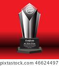 獎品 獎盃 水晶 46624497