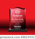 獎品 獎盃 水晶 46624502