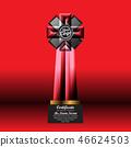獎品 獎盃 水晶 46624503