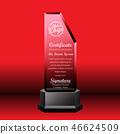 獎品 獎盃 水晶 46624509