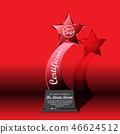 獎品 獎盃 水晶 46624512