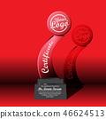 獎品 獎盃 水晶 46624513